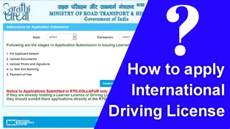 How to apply for an international driving license in India